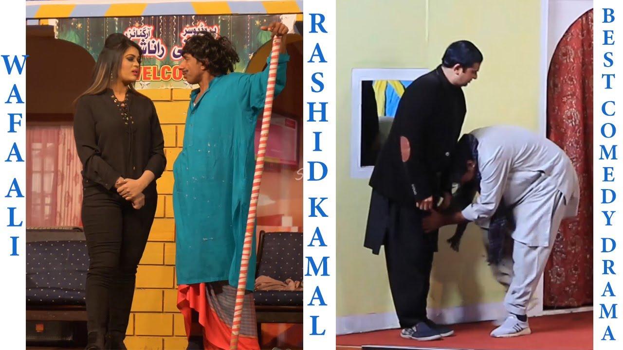 Best Comedy Drama Clips 2020 || Rashid kamal with Wafa Ali & Shahid Hashmi
