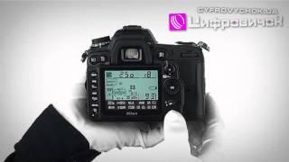 Видеообзор Nikon D7000