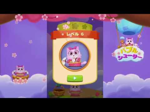 可愛いネコのバブルシューター ねこはほんとかわいいのおすすめ画像1