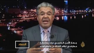 الحصاد- ليبيا.. عودة رجال القذافي