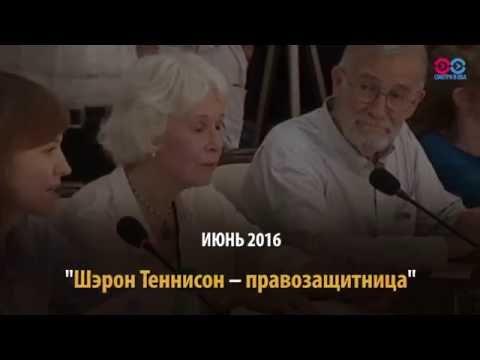 Смотри в оба: до и после поездки в Крым