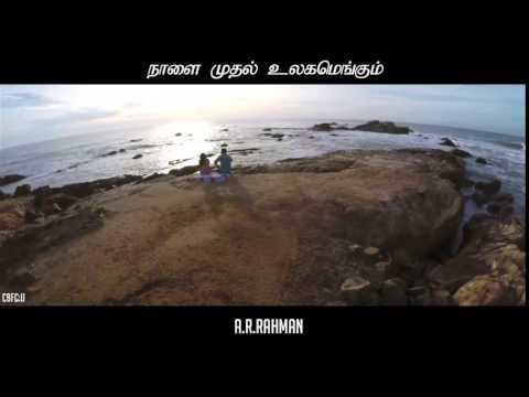 Achcham Yenbadhu Madamaiyada - Promo 6 | A R Rahman | STR | Gautham Vasudev Menon