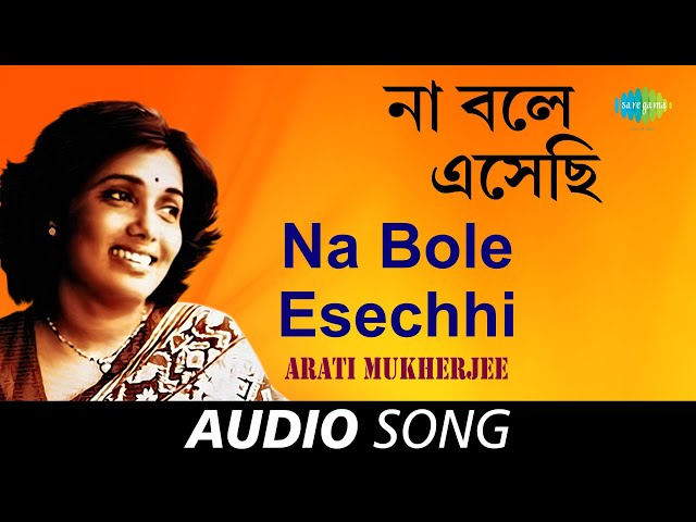 Na Bole Esechhi (Mono)   Audio   Arati Mukherjee   Sudhin Dasgupta   Pulak Banerjee
