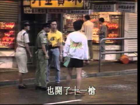 香港重案實錄----大盜的末日 - YouTube