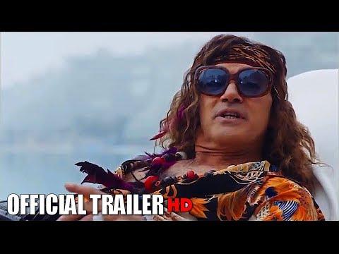 GUN SHY Movie Trailer 2017 HD - Movie Tickets Giveaway streaming vf