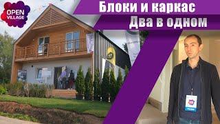 5 вопросов про комбинированный дом. Дом два в одном