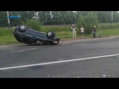 ТРК Аверс: Поблизу Луцька на автодорозі перекинулась автівка