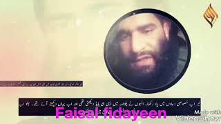 viral video of shadeed ameer zakir musa Mp4 HD Video WapWon