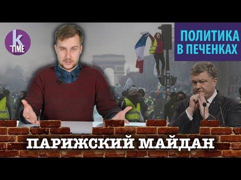 Запад в БЕШЕНЕСТВЕ! Турецкий поток идёт в Грецию! Срочное заявление Путина!