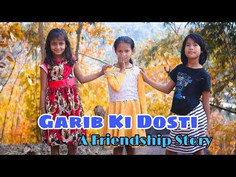 Friendship Story| Garib Ki Dosti| Heart Touching Story| Cute Story|Prashant Sharma Entertainment
