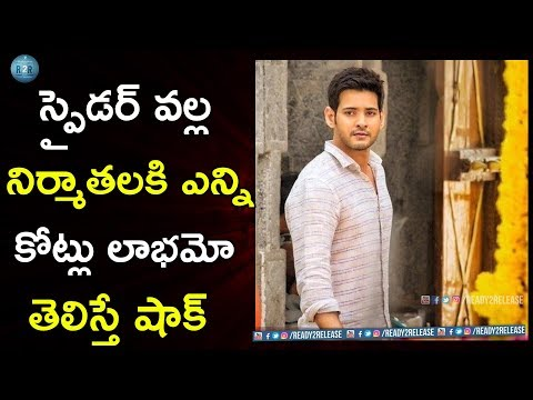 Huge Profits For Spyder Movie Producers | Spyder movie Profits | Mahesh babu | Spyder |Ready2release