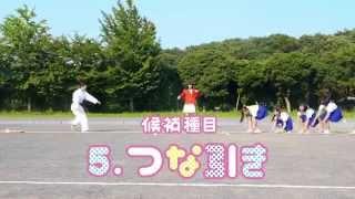 PASSPO☆がプロデュースするアイドルグループ・ぷちぱすぽ☆! 「サムライ...