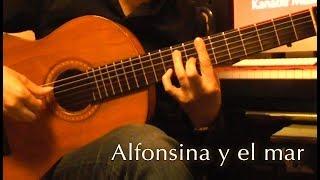 Alfonsina y el mar / アルフォンシーナと海