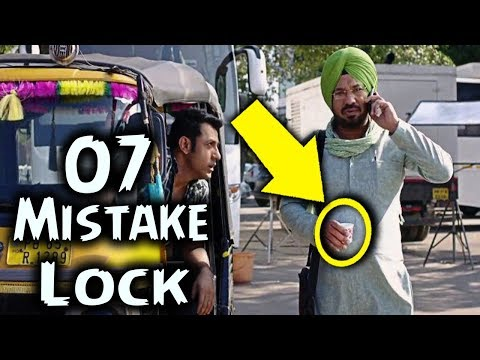 (7 mistakes) in movie Lock punjabi movie l gippy grewal | movie mistakes