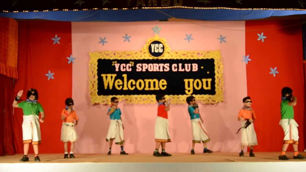 Lungi dance by school kids annual day function at ycc - Annual function theme ideas ...