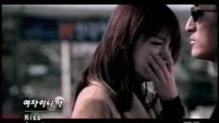 Una Triste Cancion De Amor - coreanos - asiáticos