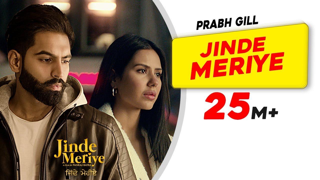 Prabh Gill | Jinde Meriye | Title Track | Parmish Verma| Sonam Bajwa| Pankaj B| Latest Punjabi Song