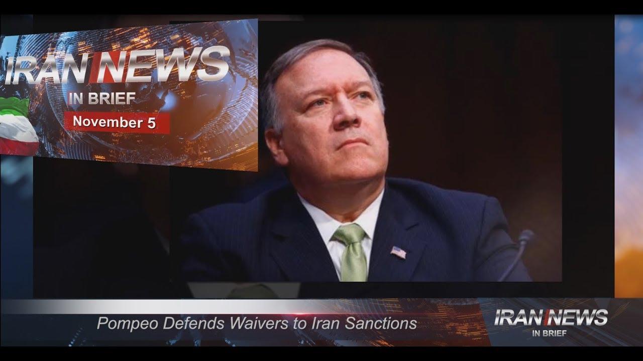 Iran news in brief, November 5, 2018