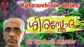 apta webinar Series Sirasthodam Dr Santhosh Akavoor