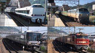 最高130km/h!平日午前中のJR京都線島本駅高速通過集