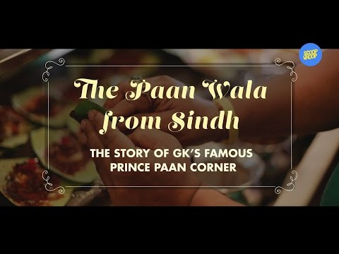 ScoopWhoop: The Paan Wala From Sindh