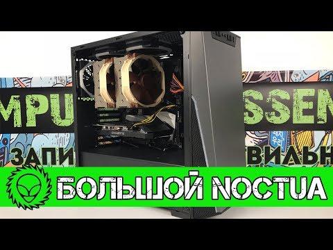 Сборка компьютера на GIGABYTE GTX 1660 Ti OC 6G 🔥Реальные тесты🔥