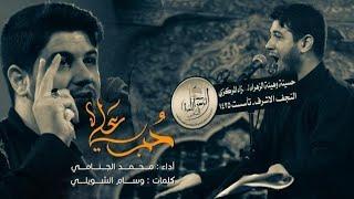حب علي   محمد الجنامي