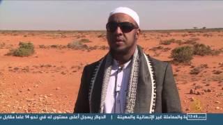 الجفاف يضرب مناطق واسعة في الصومال