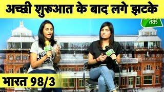 IndvsWI, Day 3, Tea Report:  भारत ने अच्छी शुरूआत को गंवाया, विराट-रहाणे क्रीज पर मौजूद | Sports Tak