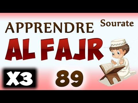 Apprendre sourate Al fajr 89 [fadjr] (Répété 3 fois) cours tajwid coran [learn surah 89]