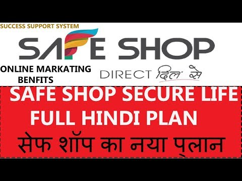 Safe Shop Plan  : Secure Life Plan  In Hindi/English And Business Presentation 2017