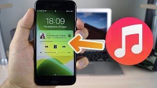 Download Скачиваем музыку для  iPhone – 4 способа Mp3 and Videos