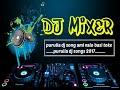 purulia dj song    ami valo basi toke ll purulia dj songs