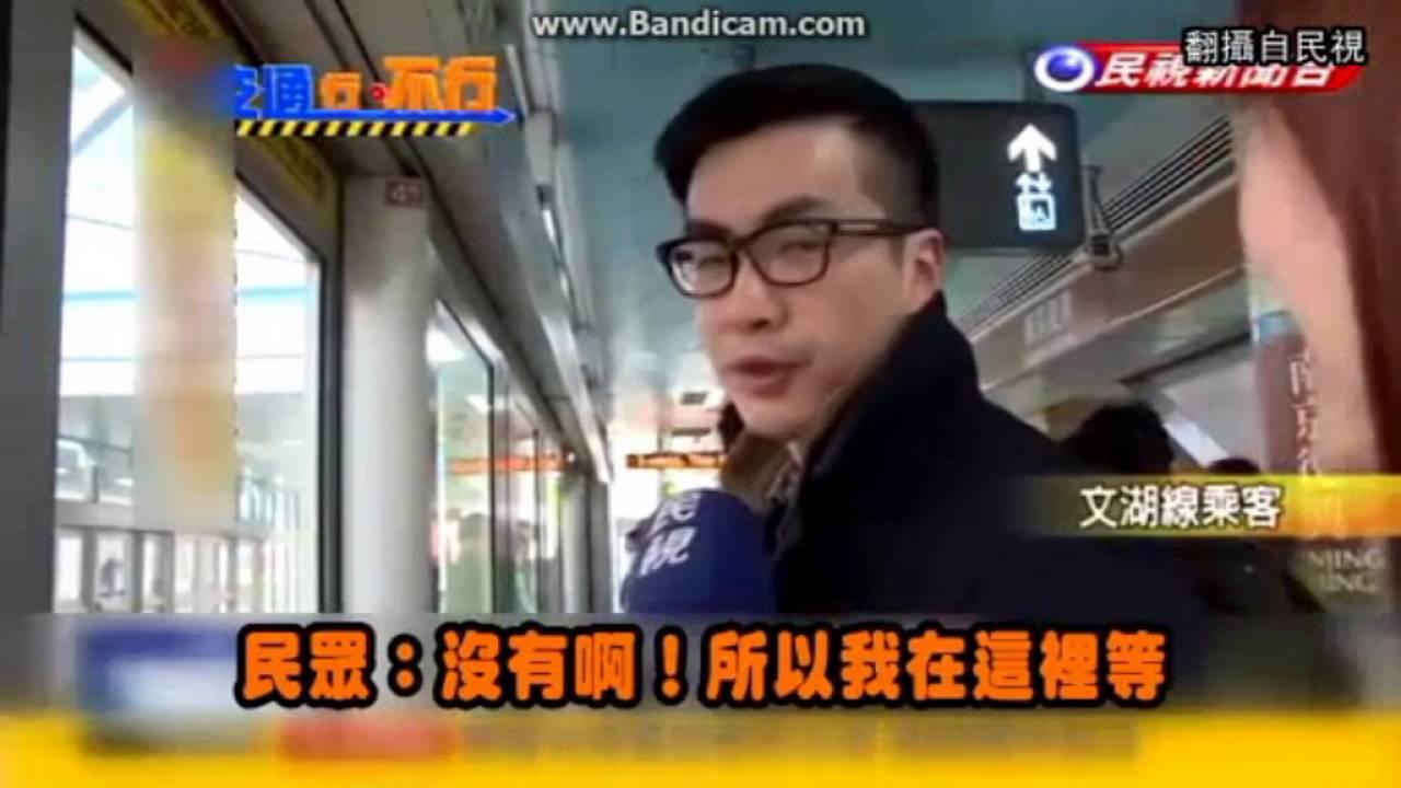 第三名 羅崇豪 臺灣記者的智商真的有30嗎 - YouTube
