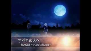 【超作業用】ゲーム名曲集【ジャンル不問】 thumbnail