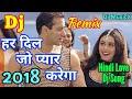 Dj Love Mix | Har Dil Jo Pyar Karega | Hindi Love Remix Dj Song | Hard Kick Mix | Dj MusicX |