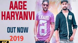 Aage Haryanvi (Full Audio) | MD KD | Latest Haryanvi songs 2019