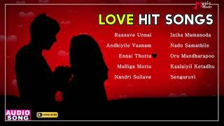 Tamil Love Songs | Back to Back Songs | Aranmanai Kili | Chinnavar | Sakthivel | Udan Pirappu