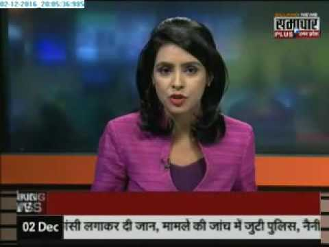 Big Bulletin UP 1: IAS VS IPS Fumes in Uttar Pradesh