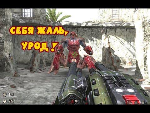 Крутой Сэм 2 Serious Sam 2 2005 PC RePack Rus by LMFAO