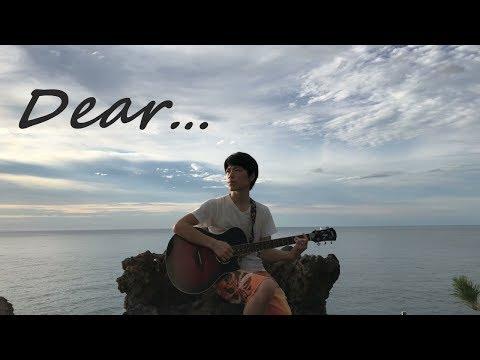 (Cover) 西野カナ『Dear…』Kana Nishino