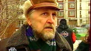 """Программа """"Сегодня"""" на НТВ от 19-20 марта 1998 года"""