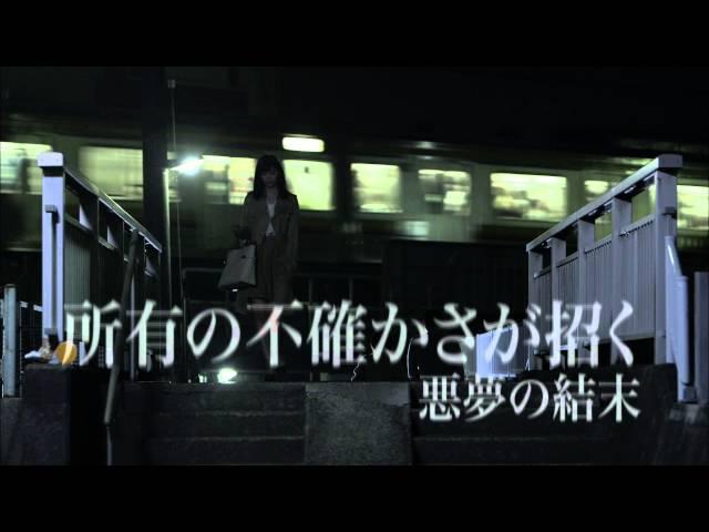 劇場版作品も好評だったホラー作品の第2弾!映画『トリハダ -劇場版2-』予告編