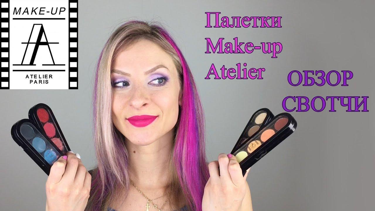 Купить профессиональную косметику make up atelier косметика минеральная купить в украине