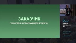 """Юрий Лучанинов """"Критерии выбора JS-фреймворков"""""""