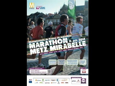Marathon Metz Mirabelle - Championnats de France de marathon