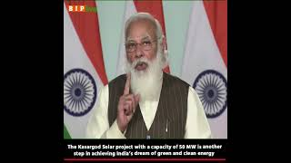 The Kasaragod Solar Projectwill be a step in achieving India's dream of green and clean energy: PM