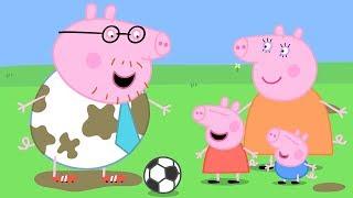 Peppa Pig en Español Episodios completos Los Deportes con Daddy Pig    Pepa la cerdita