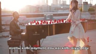 John Legend - All of Me GREEK LYRICS- GREEK SUBTITLES