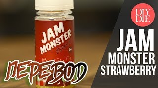 [ перевод ] Strawberry Jam Monster DIY E-liquid Recipe #REMIXMONTH